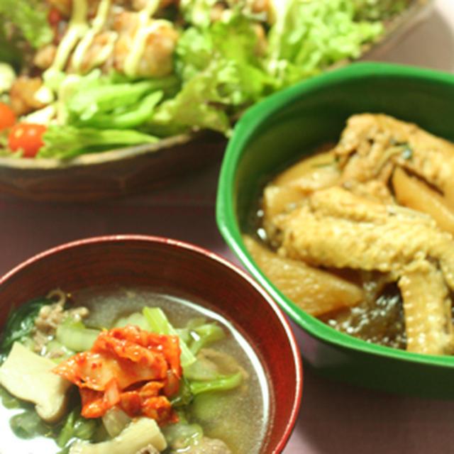 から揚げサラダとキムチあとのせ牛野菜スープでうちごはん