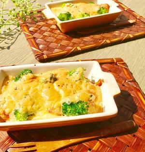 チーズ嫌いの息子のための鶏むねチリソースの甘辛マヨグラタン