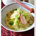 長崎ちゃんぽん風食べる野菜スープ【食べる野菜パワースープレシピ】