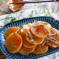 おつまみにピッタリ!たくあんの煮物~郷土料理の贅沢煮&バーガーキング