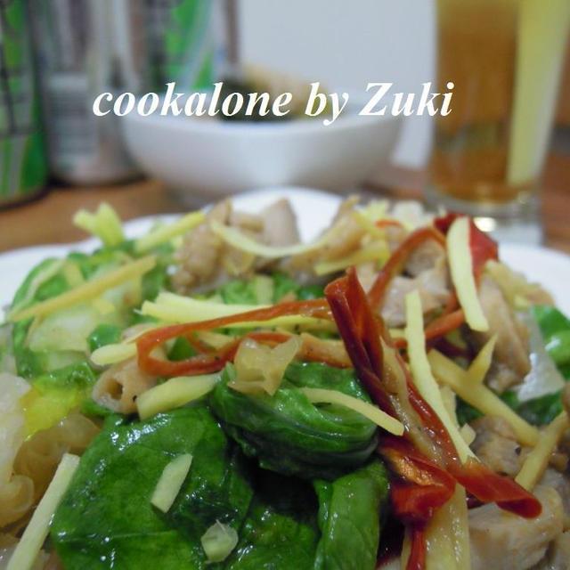 杭白菜と銀耳(白きくらげ)のガイパッキン