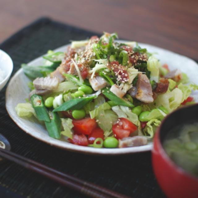 夕食vol.37: 塩豚グリルのサラダ