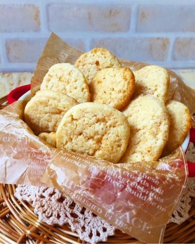材料3つ‼️ カルピスレモンクッキー おやつに