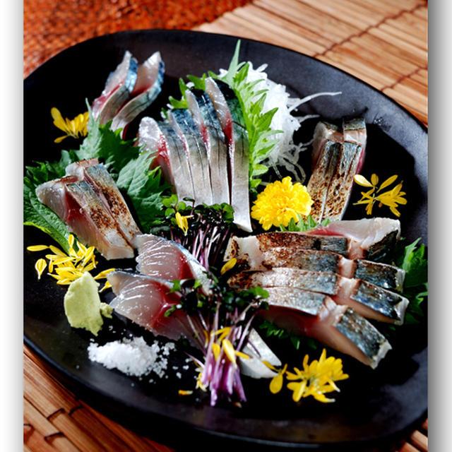 鯖の塩〆 ........... 関サバを塩で締めて刺身にしましたよ!