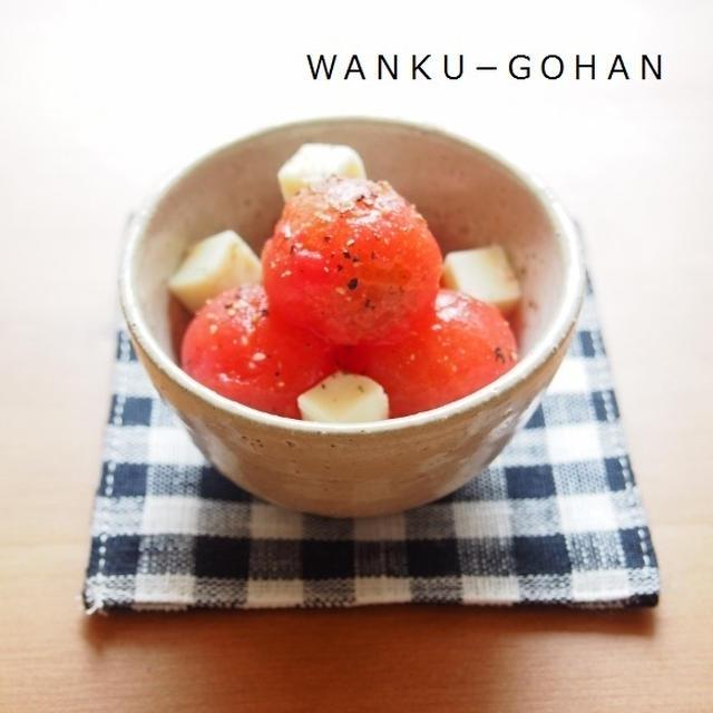 【超簡単!!】トマチーマリネ&粉ふき芋塩昆布味