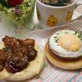 ハーブたっぷり♪朝ごはんレシピ❤イングリッシュマフィンで朝食プレート