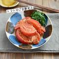 あと一品に♪ 【トマトのごま酢和え】#簡単#節約