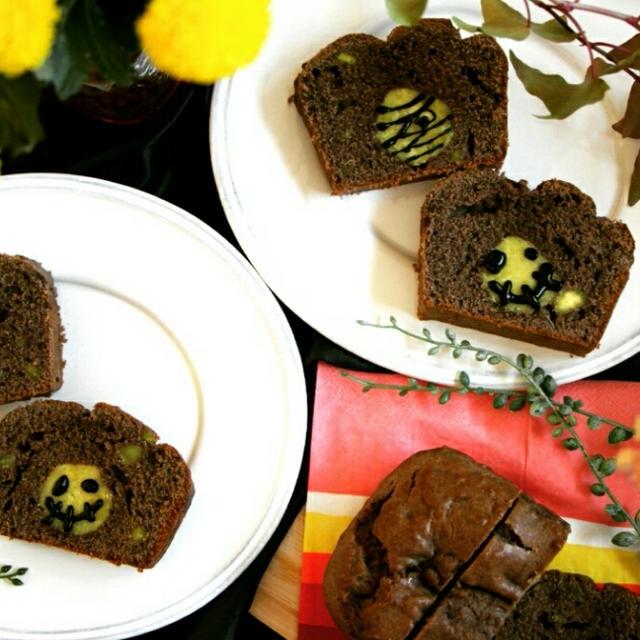 【簡単!ハロウィン】スイートポテト入りココアパウンドケーキ
