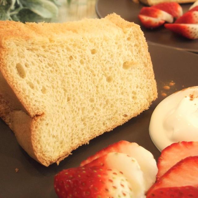 ふわふわで幸せ~ 米粉と米油のシフォンケーキ