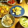 売ってる野菜より家庭菜園の野菜の方が美味しいのはなぜ? with 自家製栗カボチャ「メルヘン」の天ぷら(≧▽≦)キャ~~