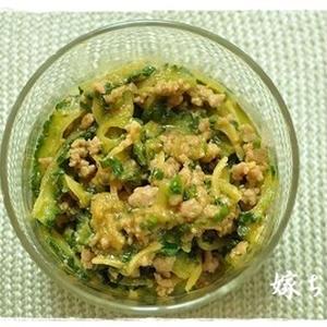 苦味がどんどんクセになる♪「ゴーヤ」を使った常備菜レシピ
