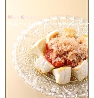 【乾物イタリアン】切って盛り付けるだけ!簡単おつまみ「おかかカマンベール」