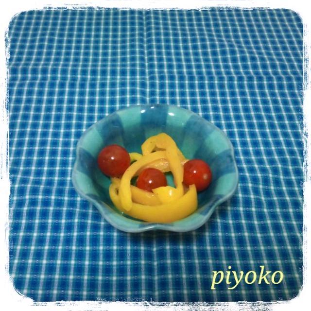 パプリカの柚子胡椒マリネ★