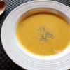 簡単☆スパイス香るかぼちゃスープ