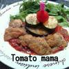 クミンの香り豊かなトマトソース☆キムチチキン