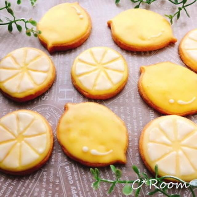 レモンクッキー ~ 手作りのクッキー型 ~