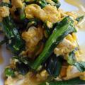 Черемшаと卵の炒め物