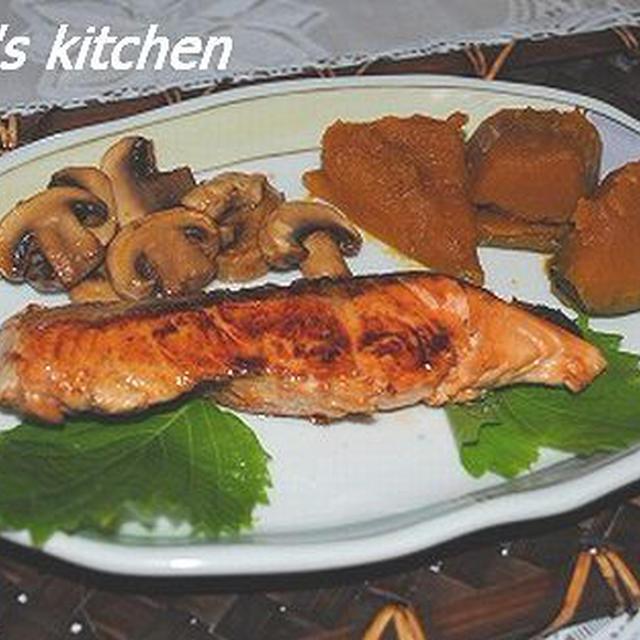 鮭の照り焼き・シンプル!かぼちゃの煮物