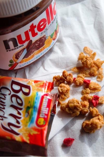 ヌテラのドロップクッキー