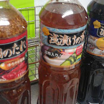 業務スーパーの「濃縮ポン酢」を使った和風スパゲティ