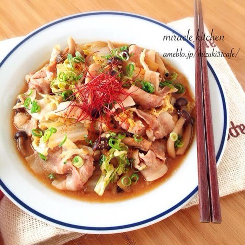 調理法いろいろ!「白菜×味噌」のこくウマレシピ