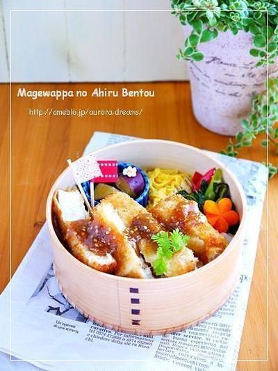 2012.7.10のお弁当【かじきの味噌カツ弁当】
