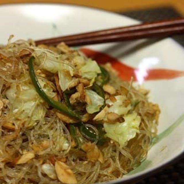 簡単&美味♪「ツナと野菜のチャプチェ風 *カレー味」