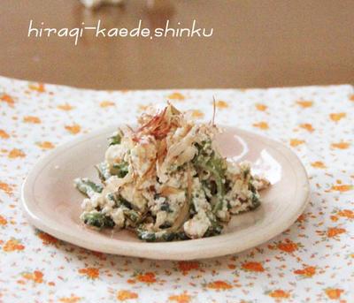 簡単!苦くない♪ゴーヤと豆腐の梅風味和え、圧力鍋で時短あま~いゆで栗♪