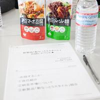 ミツカン新商品お試しイベント「勇気凛りんさんと納豆料理を楽しもう♪」にいってきました♪