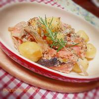鮭とジャガイモのアヒージョ