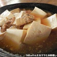 簡単10分★サケ缶と豆腐の中華煮
