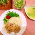 フライパン1つでカオマンガイ☆エスニック定食 by すずたまさん