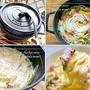 カルボナーラの『しめ』が食べたくなる♪チーズがとろ~り白菜ベーコンのミルク鍋。&スマホお得情報♪