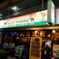 【神奈川県】インド ネパール本格料理 プルニマ トムヤムラーメンもあるよ♩
