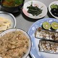 家庭菜園の新しょうが。新生姜ご飯と太刀魚の塩焼き