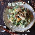 【豆苗レシピ】夏休み38日目。と抱えて食べたい豆苗とさんま缶のおかずサラダ