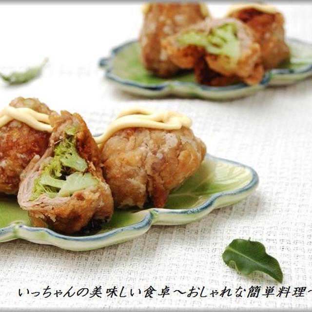 豚バラとブロッコリーの竜田揚げ
