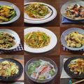 【時短おすすめレシピ9選】10分以内で簡単につくれる夏バテ・疲労回復レシピ by KOICHIさん