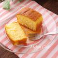 オレンジジュースで簡単ふわふわ&しっとり♪爽やかで甘いオレンジケーキ