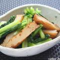 小松菜とさつま揚げの炒めもの