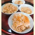 アレンジ【おでんの炊き込みご飯】