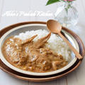 【おもてなし】マッサマンカレー(ゲーン マッサマン) スパイスの専門家が教えるタイカレーのレシピ