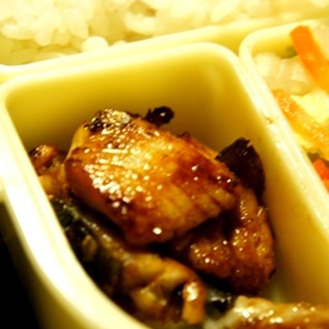 世紀末弁当救世主伝説、鰤の生姜焼きと白菜・人参の柚子胡椒和えの和弁当