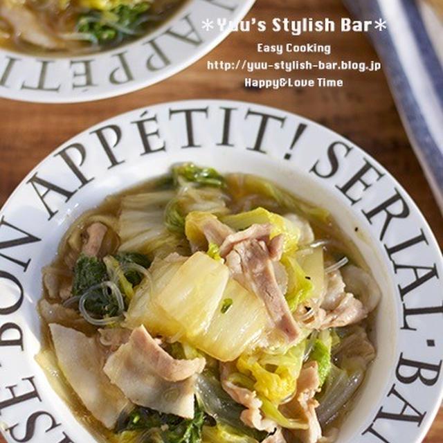 【連載】汁まで飲み干す美味しさ♡お鍋に重ねて煮るだけ♡『豚バラと白菜と春雨の中華煮』