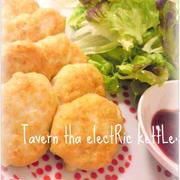 ふわふわ!豆腐入りチキンナゲット by エレクトリックケトルさん