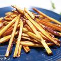 【材料3つ】フライパンで簡単!手が止まらなくなる危険な『カリカリ芋けんぴ』の作り方