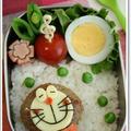 【作り方】ドラえもんのチーズハンバーグ by asamiさん