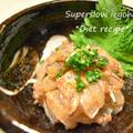 5分でおつまみ「サヨリの梅和え」お刺身を小料理屋さん風にアレンジの簡単レシピ。