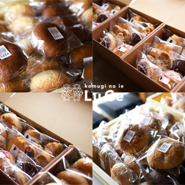 8月のベーグル、焼き菓子セットありがとうございました!!