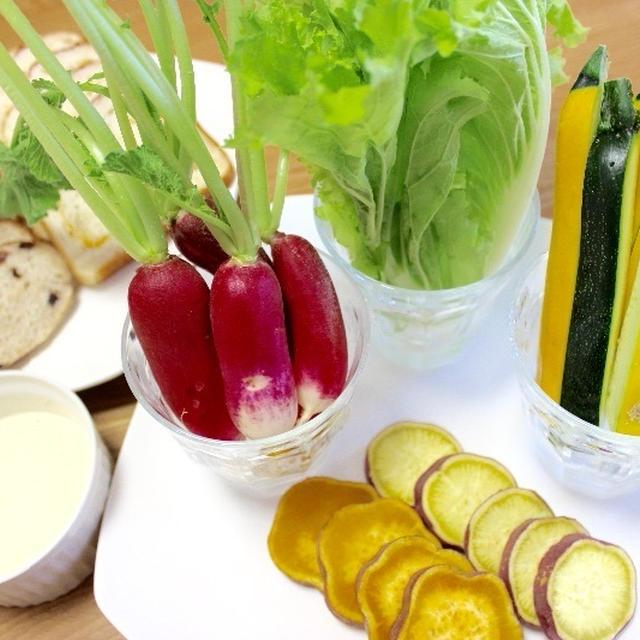 自家製バーニャカウダソースでいただく新鮮野菜☆